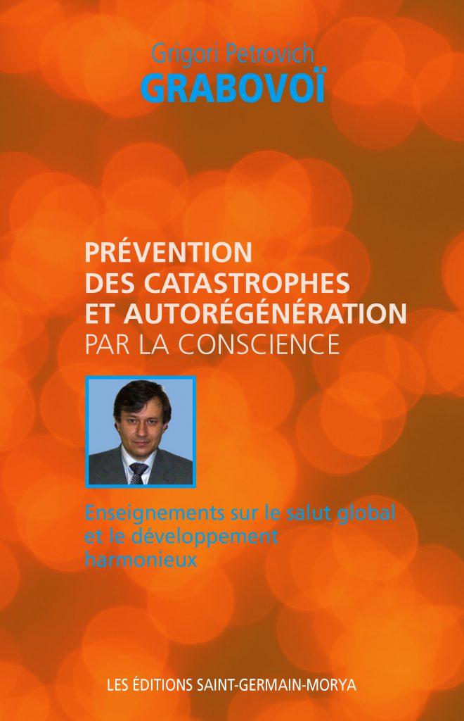 Prévention des catastrophes. Couverture