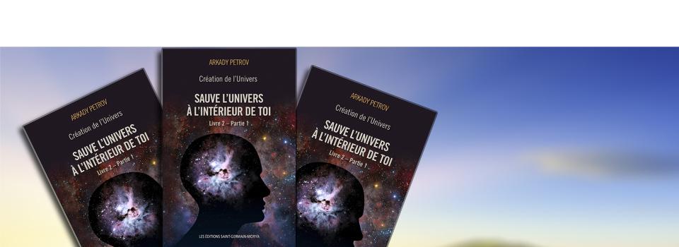Création de l'univers par Petrov