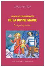 L'école des connaissances de la divine magie